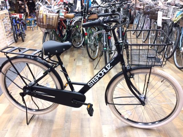 自転車カスタム