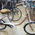 ブリヂストン・アシスタユニプレミア20インチ 電動アシスト自転車