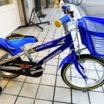 キッズ自転車 ブリヂストン・クロスファイヤーキッズ16型