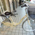 丸石サイクル・カール ご注文ありがとうございます!
