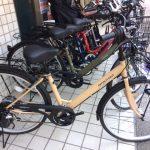 シティーサイクル サイサリスノート26型