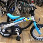 RENNRAD 12インチ キッズ自転車♪